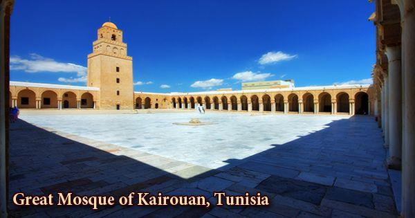 Great Mosque of Kairouan, Tunisia- Zoefact