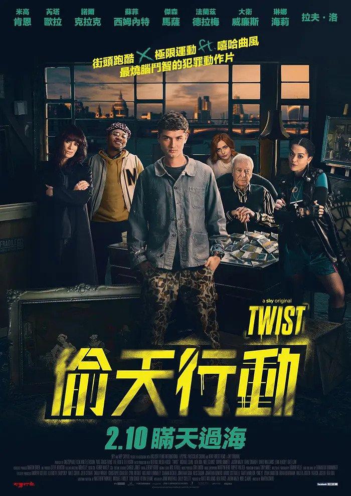 ~完整版下載[HD.1080P]-4K 《Twist 2021》