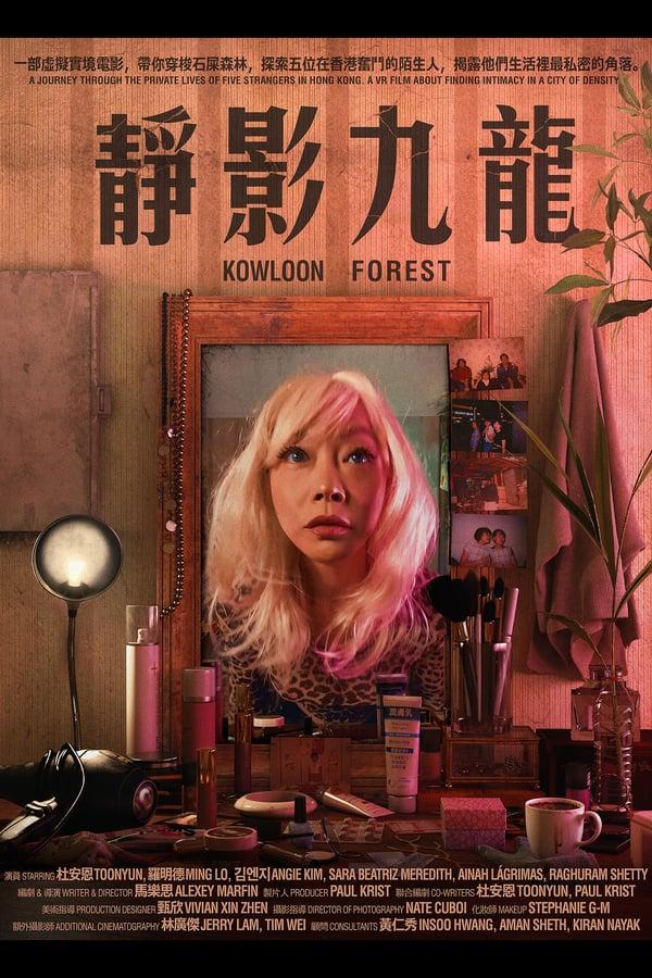 Taiwan Popular Movie 2021