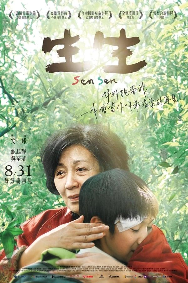 Chinese Movie 2021